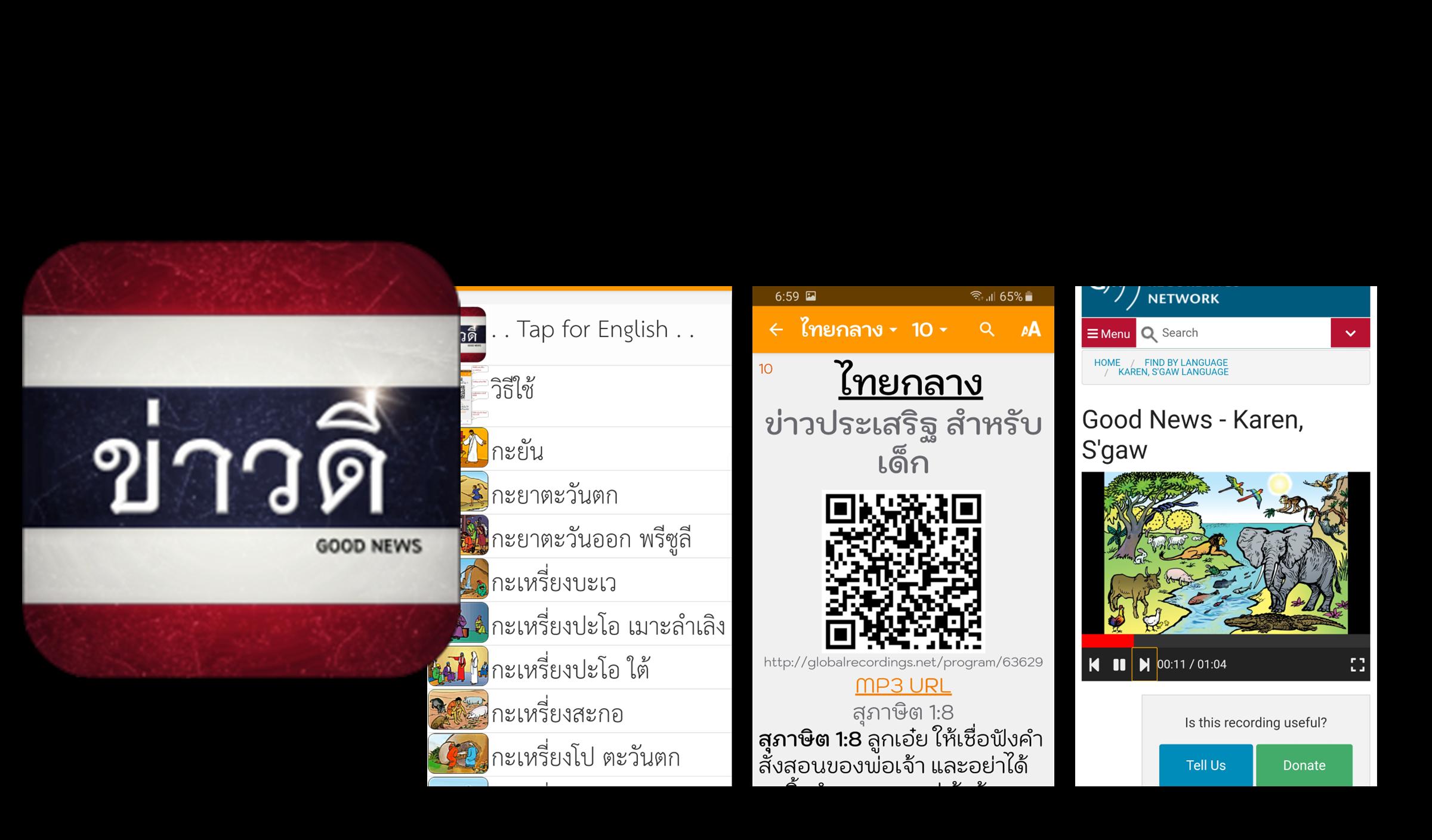 Thai: Good News App